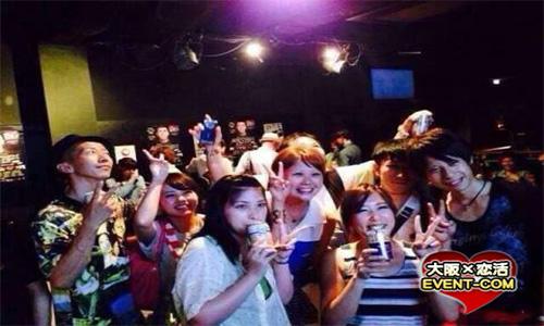 【50名規模】【心斎橋】誰でも参加しやすいカップリング合コンパーティー★本気のマッチングを求める方にオススメの人気イベントです♪