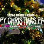 ★12/14(土)【大阪】100名HAPPYクリスマスパーティー2019♪恋活・友活にも最適♪7割の方が初参加♪みんなで最高のクリスマスイベントを楽しもう♪