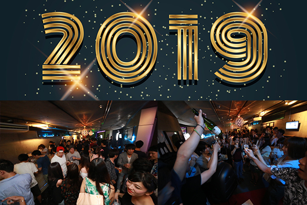 【100名規模】【心斎橋】デザイナーズダイニング貸切でメガコンパNEW YEAR PARTY 2019♪誰でも参加しやすい街コン&恋活、友活パーティー★