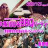 ◆7/26(日)【BBQ】【服部緑地】100名規模♪誰でも参加しやすいBBQパーティー♪気軽に友達や恋人を作りに来てください♪春夏限定スペシャルイベント♪7割の方がお一人で初参加です♪◆