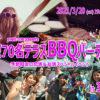 ◆3/20(土)【テラスBBQ】【心斎橋】70名規模♪誰でも参加しやすいBBQパーティー♪気軽に友達や恋人を作りに来てください♪春夏限定スペシャルイベント♪7割の方がお一人で初参加です♪◆