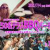 ◆7/4(日)【テラスBBQ】【心斎橋】50名規模♪誰でも参加しやすいBBQパーティー♪気軽に友達や恋人を作りに来てください♪春夏限定スペシャルイベント♪7割の方がお一人で初参加です♪◆