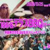 ◆11/29(日)【テラスBBQ】【心斎橋】100名規模♪誰でも参加しやすいBBQパーティー♪気軽に友達や恋人を作りに来てください♪春夏限定スペシャルイベント♪7割の方がお一人で初参加です♪◆