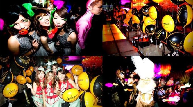 ☆10/31(金)【現在320名】心斎橋@GHOST ultra lounge貸切☆☆恋活&友活ハロウィンパーティー♪ワンランク上のお店で、ハロウィンの夜を楽しみましょう♪☆