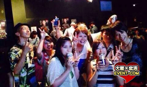 ★1/31(土)【現在84名】【心斎橋】誰でも参加しやすいカップリングパーティー★本気のマッチングを求める方にオススメの人気イベントです♪